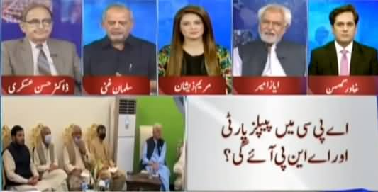 Think Tank (Opposition & Govt United For Electoral Reforms) - 20th June 2021