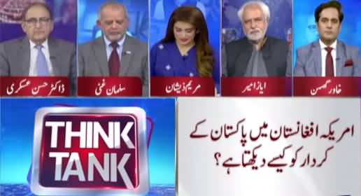 Think Tank (Pakistan Will Not Give Bases To USA - Imran Khan) - 19th June 2021