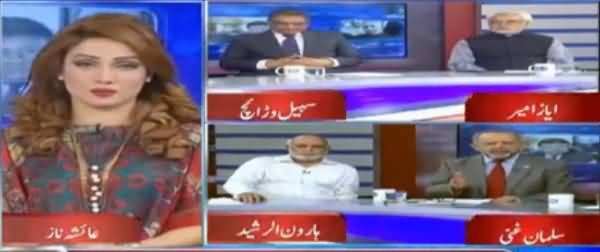 Think Tank (Panama Case Ka Faisla Hakumat Ke Liye Kaisa Hoga) - 14th April 2017