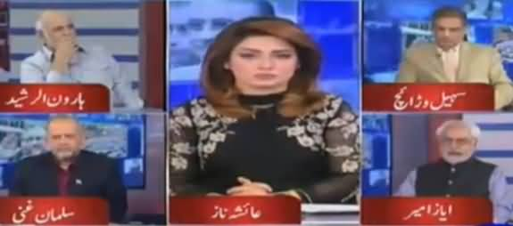 Think Tank (Panama JIT Mein Shahbaz Sharif Ki Paishi) - 17th June 2017