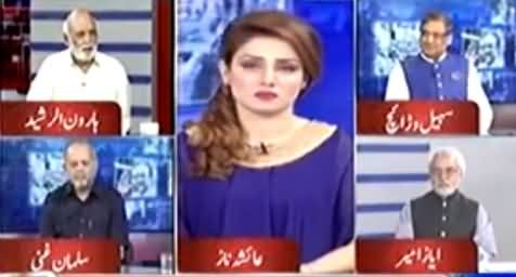 Think Tank (Panama Ka Hungama Phir Shuru) - 21st April 2017