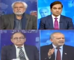 Think Tank (PDM Jalsa Lahore, Hakumat Plan) - 5th December 2020