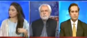 Think Tank (PM Imran Khan Not Ready to Give Relief to Opposition) - 24th October 2020