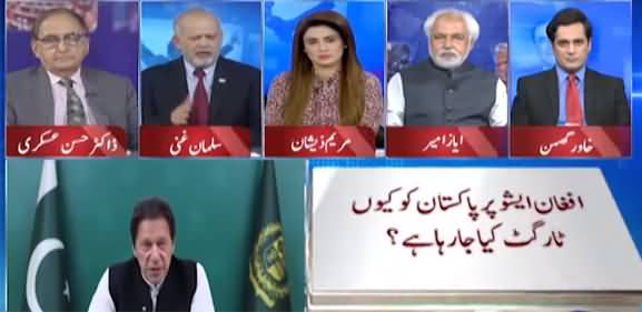 Think Tank (PM Imran Khan's Speech At UNGA) - 25th September 2021