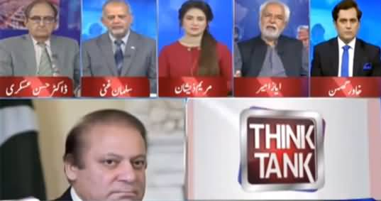 Think Tank (Politics on Pakistan's Economy) - 30th May 2021