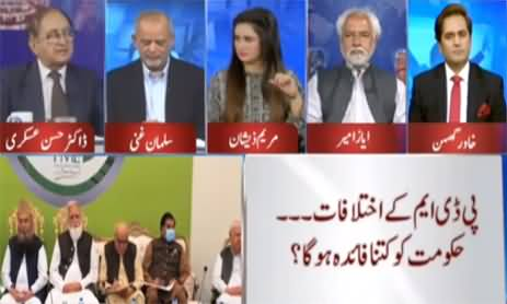Think Tank (PPP Aur PMLN Mein Takrao) - 26th March 2021