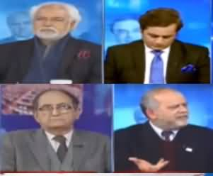 Think Tank (PTI Foreign Funding Case) - 16th January 2021
