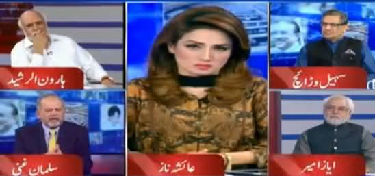Think Tank (Sajjan Jindal Ki PM Nawaz Sharif Se Mulaqat) - 28th April 2017