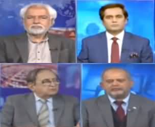 Think Tank (Senate Election: PDM Backing Yousaf Raza Gillani?) - 21st February 2021
