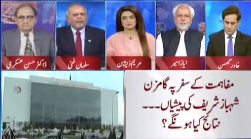 Think Tank (Shahbaz Sharif On The Way to Reconciliation) - 10th July 2021
