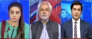 Think Tank (Siasi Hulchul, Kashmir Issue) - 27th October 2019