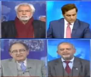 Think Tank (Terrorism in Balochistan, PDM Jalsa) - 27th December 2020