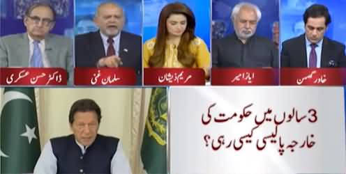 Think Tank (Three Years of PTI Govt, What Achieved?) - 22nd August 2021
