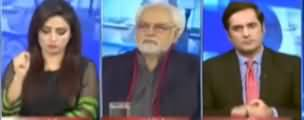 Think Tank (Violent Attitude of Lawyers) - 13th December 2019