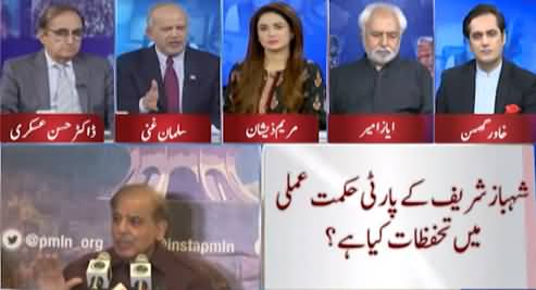 Think Tank (War of Narratives In PMLN) - 30th July 2021