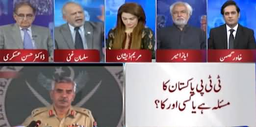 Think Tank (What Will Be Taliban's Policy About TTP?) - 29th August 2021