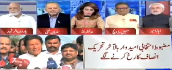 Think Tank (Why Electables Joining PTI) - 18th June 2017