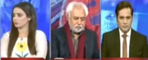 Think Tank (Why Govt Is Unhappy with Media?) - 16th February 2020