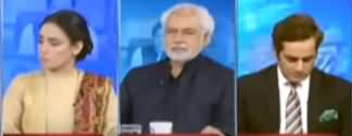 Think Tank (Why Govt Promoting Tiger Force) - 11th October 2020