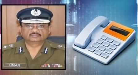 Third Leaked Call of CCPO Umar Sheikh: Threatening His Business Partner