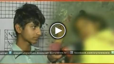 This 14 Years Old Boy Raped Seven Years Old Girl in Khanewal