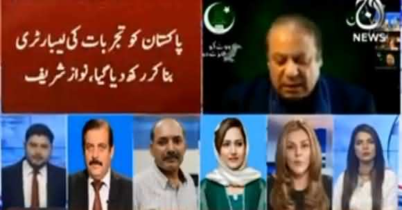 This APC Is Very Much Different From The Last One - Sana Bucha Analysis