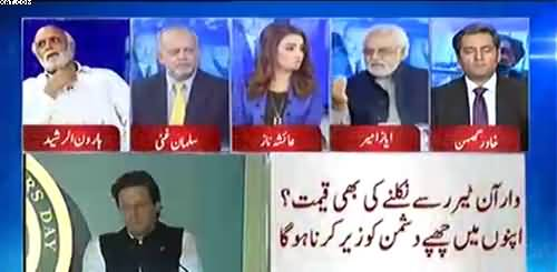 This call of PM Imran Khan for PM-CJ Dam fund will get a huge response - Ayaz Amir
