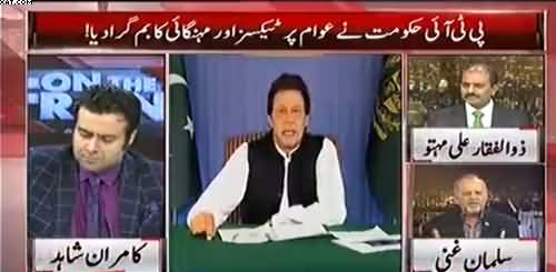 This finance bill is subject to debate in NA and then Senate - Humayun Akhtar