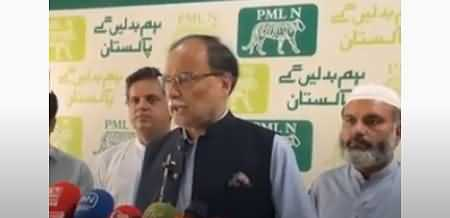 This Govt Has Made Institutions An Experiment Laboratory - Ahsan Iqbal's Media Talk