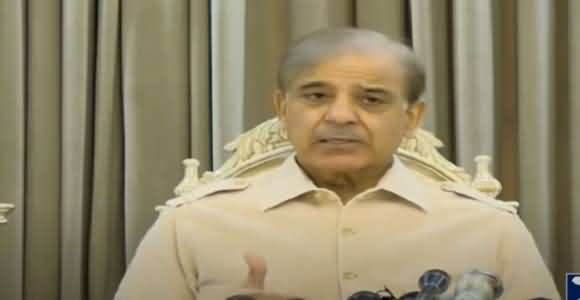 This Govt Mocked CPEC Which Is Bringing Prosperity In Pakistan - Shahbaz Sharif Press Conference