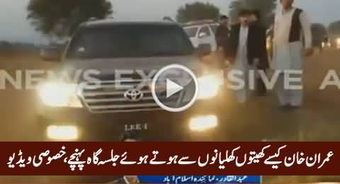 This Is How Imran Khan Reached At Islamabad Jalsa Gah, Exclusive Video