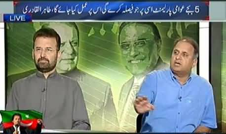 This is Last Chance For Imran Khan to Emerge As a Real Leader Today - Rauf Klasra