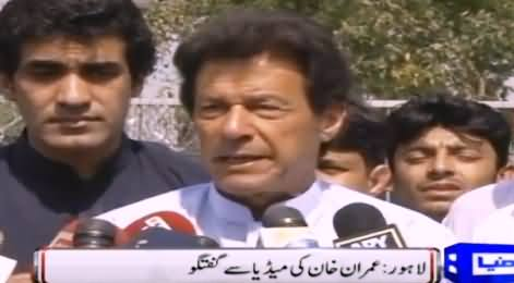 This Is Not Govt, They Are Blackmailers - Imran Khan Media Talk In Lahore - 28th April 2016