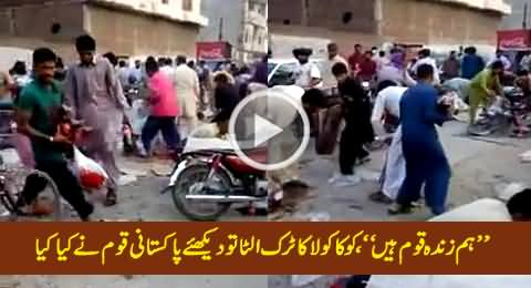 This Is Our Nation: Watch How Common People Looting The Coca Cola Truck After Accident