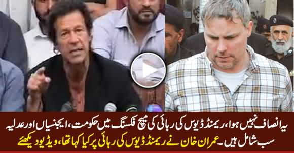 This Is What Imran Khan Said on Raymond Davis Release, Exclusive Video