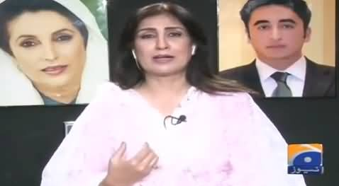 This Is What Shehla Raza Said About Hazrat Ameer Muawiya