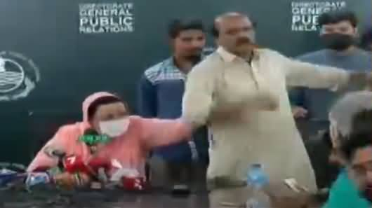 This Is Your Last Press Conference - Journalist Warns Firdous Ashiq Awan