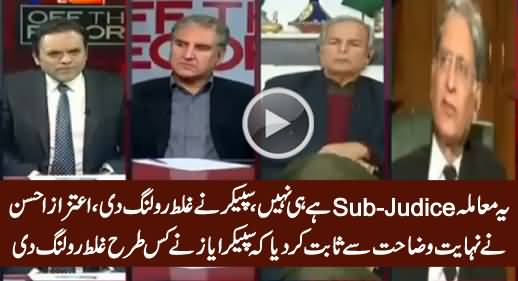 This Issue Is Not Sub Judice - Aitzaz Ahsan Explains How Speaker Gave Wrong Ruling