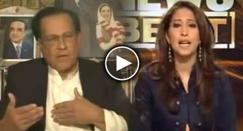This Program of Mehar Bukhari Allegedly Provoked People To Kill Salman Taseer