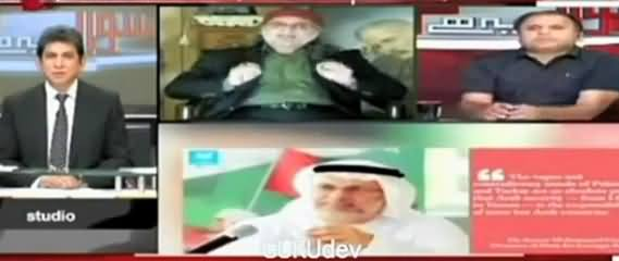 This Video Caused Zaid Hamid's Arrest In Saudi Arabia, Severely Criticize Saudi Arab Govt