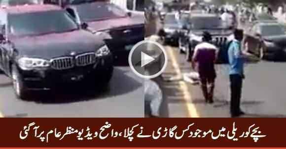 This Video Clearly Shows Which Vehicle of Rally Ran Over & Killed The Child