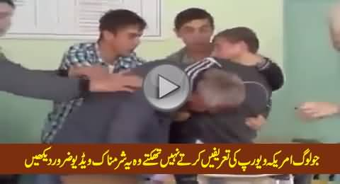This Video Is For the Admirers of West: Watch How A Student Behaving with His Teacher