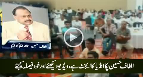 This Video Proves That Altaf Hussain Is 100% Indian Agent, Watch And Decide Yourself
