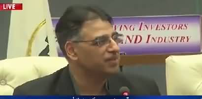 This will be the last time Pakistan approaches IMF: Finance Minister Asad Umar