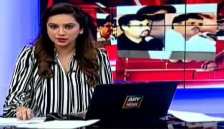 Thok Do Ka Lafz Istemal Karne Par Sindh Assembly Mein Hungama