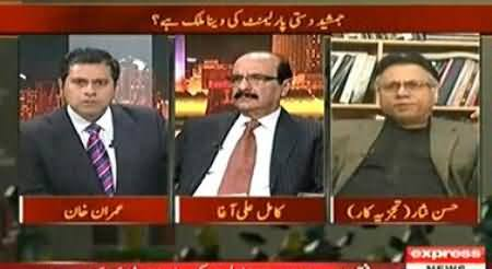 Those Are Idiots Who Removed Shahi Mohalla From Lahore - Hassan Nisar