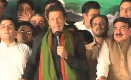 Those Are Idiots Who Say We Are Working Under Some London Plan - Imran Khan