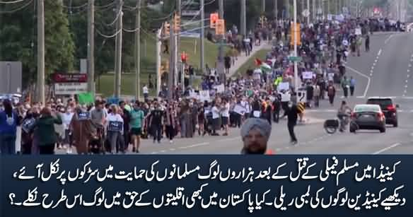 Thousands of Canadians March in Support of Muslim Family Killed in Canada Truck Attack