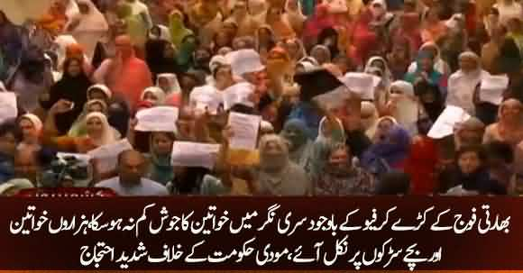 Thousands Of Kashmiri Women On Streets Against Abrogation Of Article 370 by Modi Govt