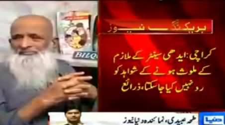 Three Culprits Arrested in Abdul Sattar Edhi Center Robbery Case